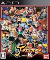 JSTARS Victory VS (2014) PS3 - P2P